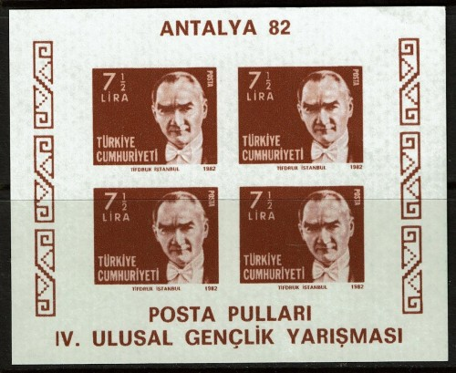Turkey-Youth-Stamp-Show.jpg