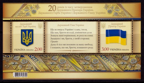 Ukraine 20yrs