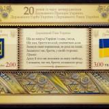 Ukraine-20yrs