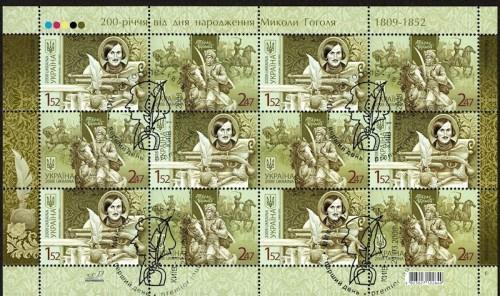Ukraine-Gogol-2008-725.jpg