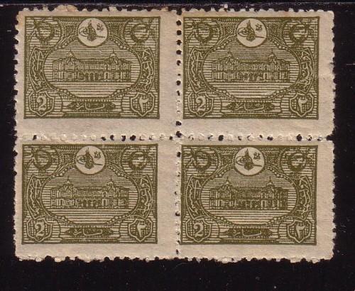 Turkey-Post-Office-1913-237.jpg