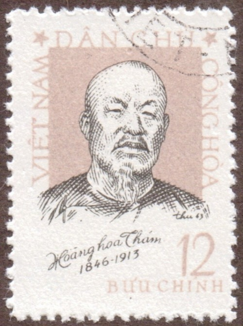 Vietnam-stamp-241u-North.jpg