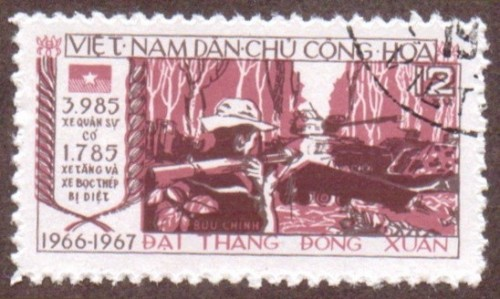 Vietnam-stamp-492au-North.jpg