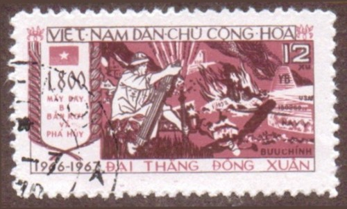 Vietnam-stamp-492du-North.jpg