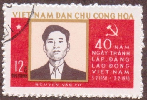 Vietnam-stamp-570u-North.jpg