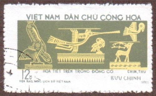 Vietnam-stamp-697u-North.jpg