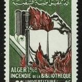 Algeria-Library-1965-B98
