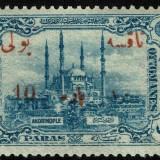 Turkey-J61