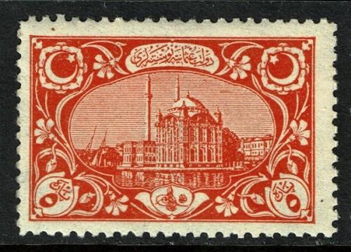Turkey-421.jpg