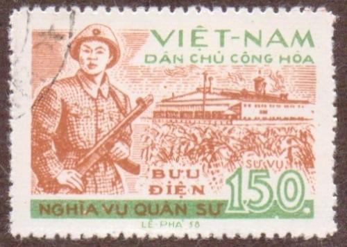 Vietnam-stamp-O27u-North.jpg