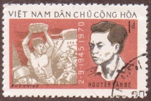 Vietnam-stamp-605u-North.jpg