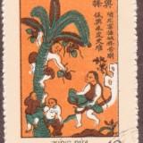 Vietnam-stamp-654au-North