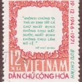 Vietnam-stamp-662u-North
