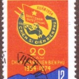 Vietnam-stamp-729au-North