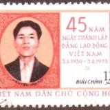 Vietnam-stamp-765u-North