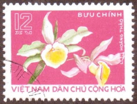 Vietnam-stamp-807u-North.jpg
