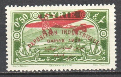 Syria-1929-air-Alexandretta.jpg