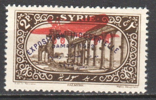 Syria-1929-air-Bridge-of-Daphne.jpg