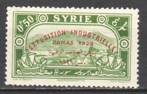 Syria-1929-Alexandretta.jpg