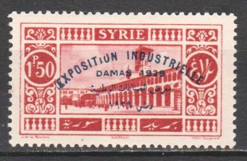 Syria-1929-Damascus-2.jpg