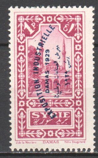 Syria-1929-Damascus.jpg