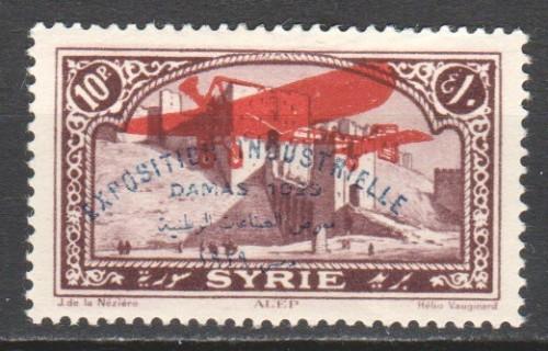 Syria-1929-air-Aleppo-2.jpg