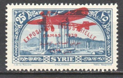 Syria-1929-air-Palmyra-2.jpg