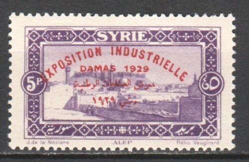 Syria-1929-Aleppo.jpg
