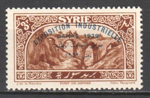 Syria-1929-Bridge-of-Daphne.jpg