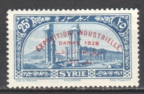 Syria-1929-Palmyra-2.jpg