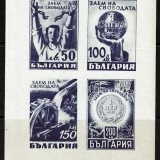 Bulgaria-Liberty-Loan-1