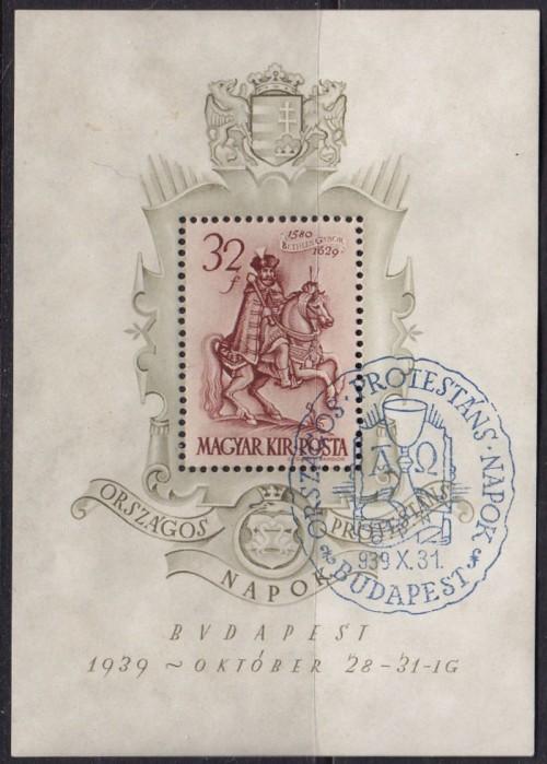 1939-SG-MS657a.jpg