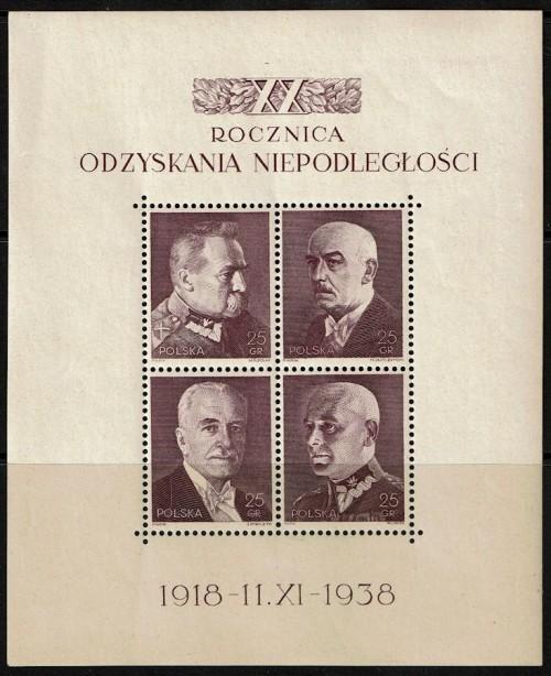 Poland-333-20-Yr-Indep-1938.jpg