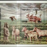 Ukraine-302-Nature-Preserve-1998