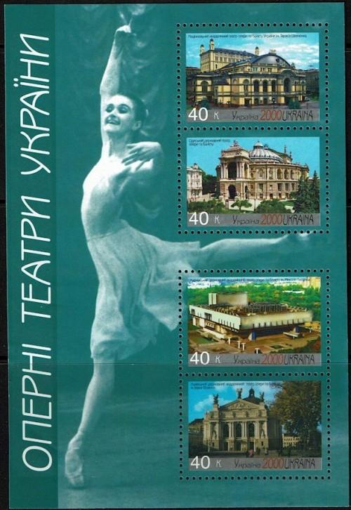 Ukraine-371-Ballet-Opera-Theatres-2000.jpg