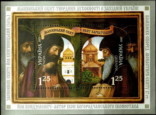 Ukraine-522-Monastery-2003.jpg