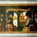 Ukraine-522-Monastery-2003