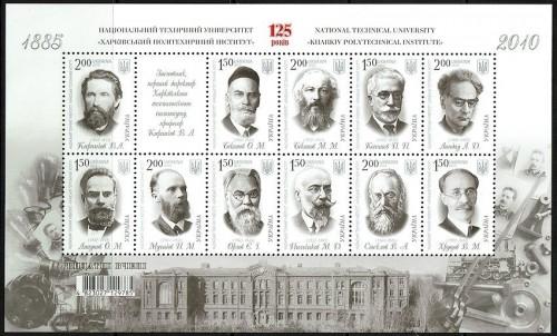 Ukraine-802-Natl-Tech-Univ-2010.jpg
