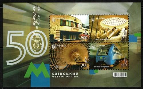 Ukraine-809-Kiev-Metro-2010.jpg