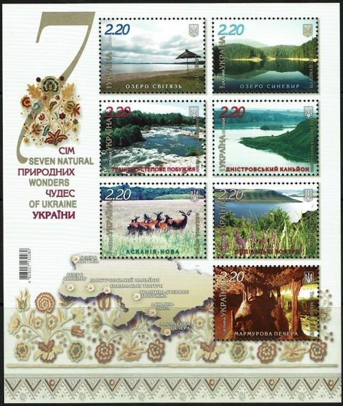 Ukraine-849-7-Natural-Wonders-20011.jpg