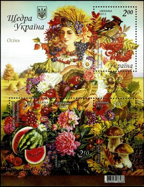 Ukraine-941-Autumn-2013.jpg