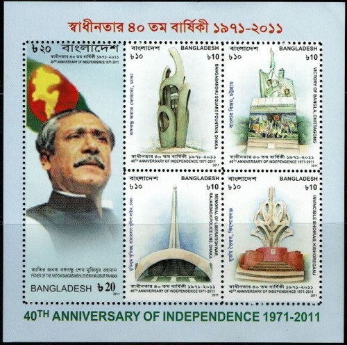 Bangladesh-40-Years-Independence-2011.jpg