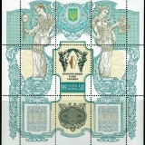 Ukraine-356-National-Bank-1999