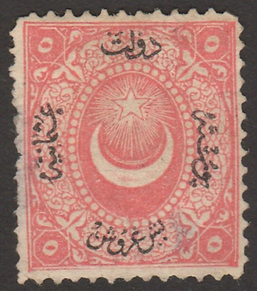 Turkey-18-18030701m.jpg