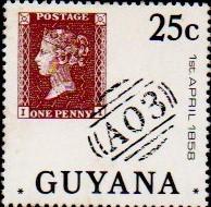 guyana1172.jpg