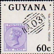 guyana3.jpg
