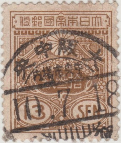 jappost-00171db6f0ef0cbd68b.jpg