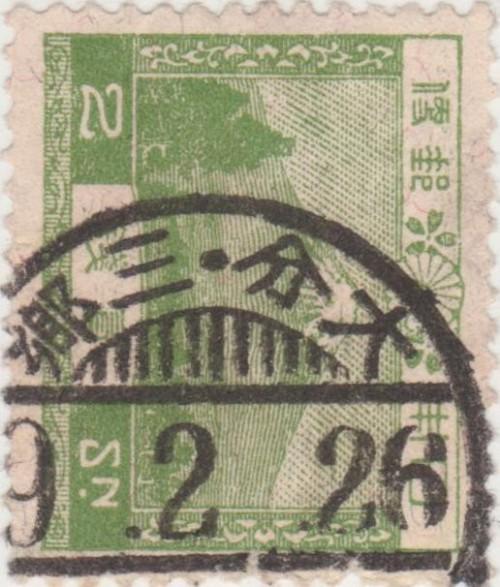 jappostmark-001.jpg
