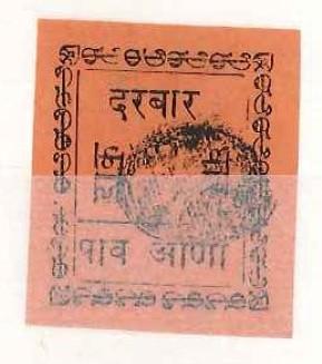 Dhar-2.jpg