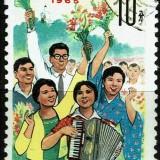 01-China-853---1965